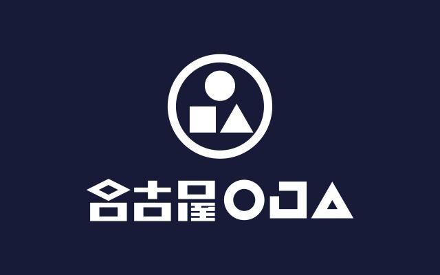 名古屋王者株式会社