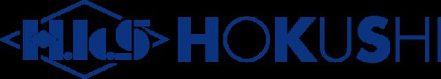 合同会社HOKUSHIコンサルティング