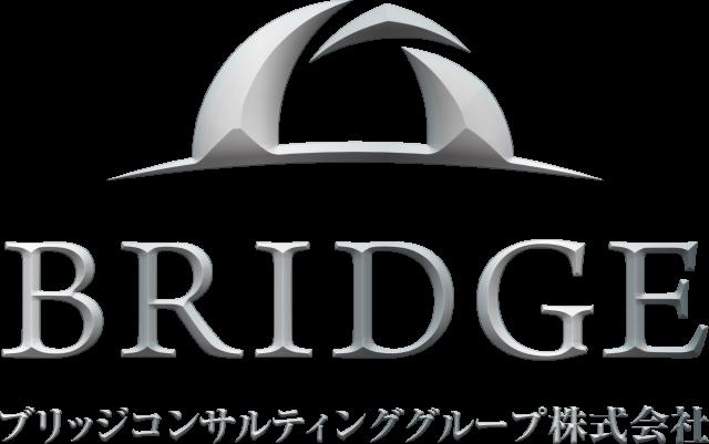 ブリッジコンサルティンググループ株式会社