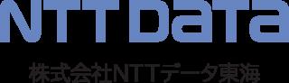 株式会社NTTデータ東海